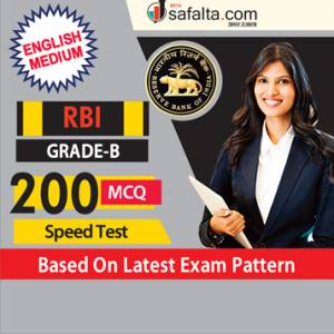 RBI Grade-B Speed Test-English
