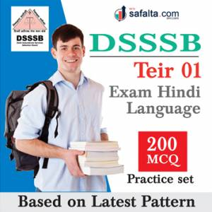 DSSSB Tier-1 Exam Practice Test For Hindi Language