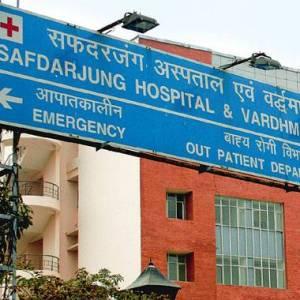 safdarjung hospital recruitment 2018