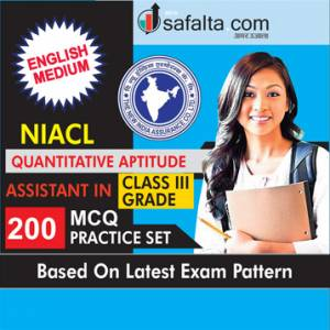 200 Mcqs Quantitative Aptitude Practice Set For NIACL Assistant Exam In English