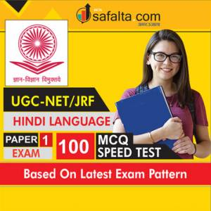 UGC-NET/JRF Paper-1 Exam Practice Test For Hindi Language