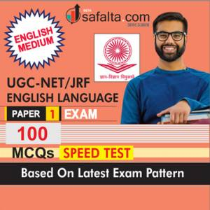 UGC-NET/JRF Paper-1 Exam Practice Test For English Language