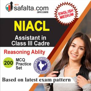 200 Mcqs Reasoning Ability Practice Set For NIACL Assistant Exam In English