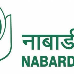 nabard recruitment 2018