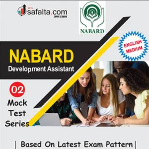 NABARD- Development Assistant Pre Exam 02 Mock Test Series in English