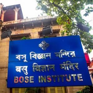 bose institute recruitment 2018