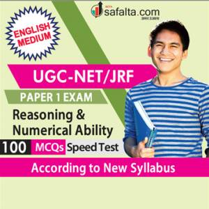 Buy Reasoning & Numerical Ability Speed Test for UGC-NET/JRF Paper-1 Exam 2018