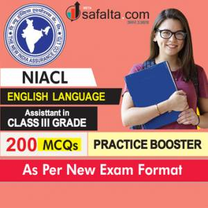 Buy English Language Practice Set for NIACL Assistant(Class III Cadre) Exam 2018