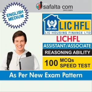 Buy LIC HFL Assistant/Associate Exam Reasoning Ability Speed Test 2018
