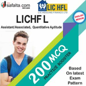 Buy LIC HFL Assistant/Associate Exam Quantitative Aptitude Practice Set 2018