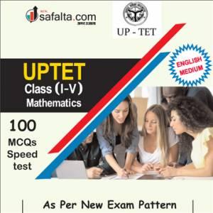 Buy Mathematics Test for UP-TET Class (I-V) Exam 2018