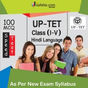 Buy Speed Test for UPTET Class (I-V) Hindi Language Exam 2018 @ Safalta.com