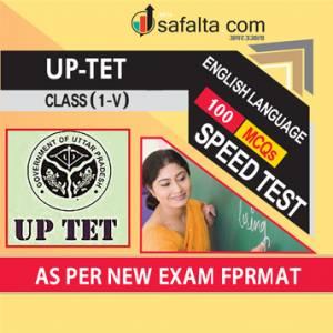 Buy UPTET Class (I-V) Exam Speed Test for English Language @ Safalta.com