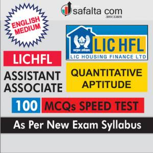 Buy Speed Test for LIC HFL Assistant/Associate 2018 Exam Preparation