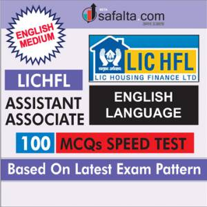 Buy English Language Speed Test for LIC HFL Assistant/Associate 2018 Exam