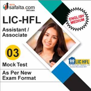 Buy LIC HFL Assistant/Associate Exam Mock Test-3 @ Safalta.com