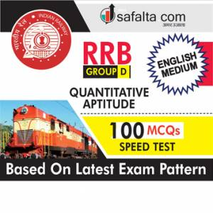 Buy RRB Group D 2018 Exam Speed Test for Quantitative Aptitude