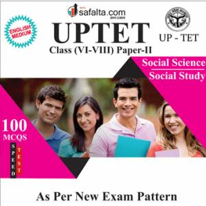 Buy Social Study/Social Science Speed Test for UPTET Class (VI-VIII) Exam 2018