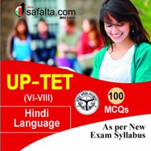 Buy Speed Test for UPTET Class (VI-VIII) Hindi Language Exam 2018 @ Safalta.com
