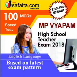 Buy MP Vyapam High School Teacher Exam Speed Test for English Language