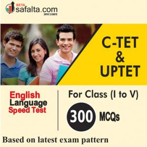 Buy English Practice Set for CTET and UPTET (Class 6 to 8) Exam 2018