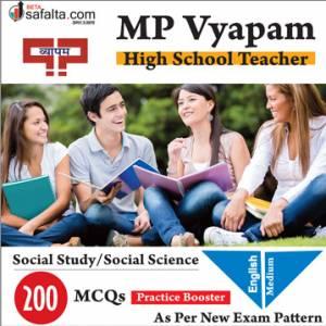 Buy MP Vyapam High School Teacher Practice Set for Social Science