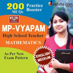 Buy MP Vyapam High School Teacher Practice Set for Mathematics