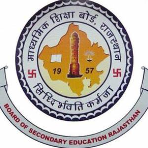 Rajasthan Board of Secondary Education (RBSE) Supplementary Exam Result for Class 10 and 12 will be