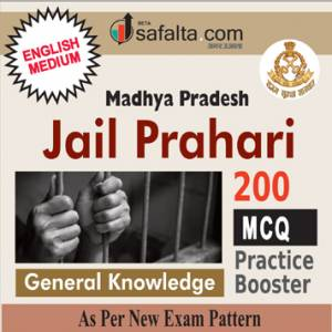 200 Mcqs General Knowledge Practice Set for MP Jail Prahari.