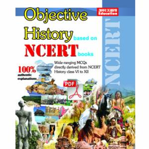 E-Book Based on NCERT Objective History In English