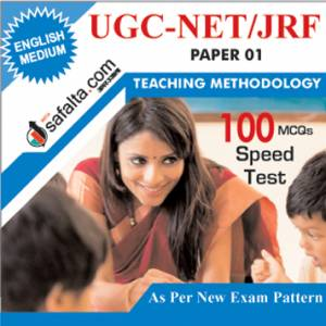 Top 100 Mcqs UGC NET JRF Exam - 1st Paper(Teaching Methodology)