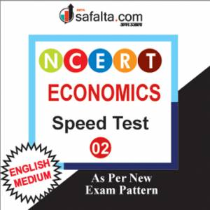 Buy NCERT Economics Speed Test 100 Mcqs  -  2nd Edition