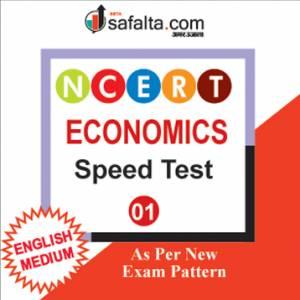 Buy NCERT Economics Speed Test-01 Online @ Safalta.com