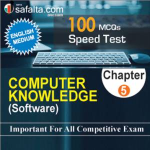 Top 100 Mcqs Software Computer Knowledge Study Notes