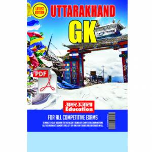 E-Book Uttarakhand General Knowledge In English