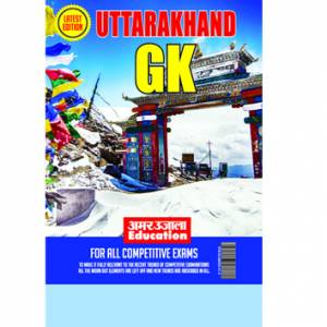 Uttarakhand General Knowledge In English
