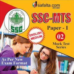 Buy SSC-MTS Mock Test - 02 Mock Test Series @ safalta.com