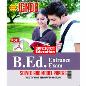 E-Book IGNOU B. Ed. Model and Solved Papers In English