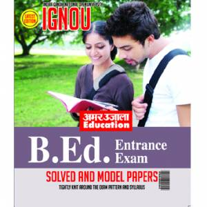 IGNOU B. Ed. Model and Solved Papers In English