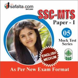 Buy SSC-MTS Mock Test - 05 Mock Test Series @ safalta.com