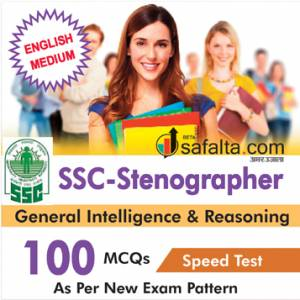 Buy General Intelligence and Reasoning Speed Test for SSC Stenographer Exam 2018 @ Safalta.com