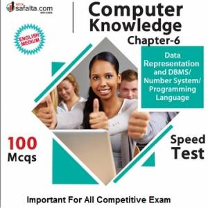 Top 100 Mcqs Number System, Programming Language & DBMS Computer Knowledge Study Notes
