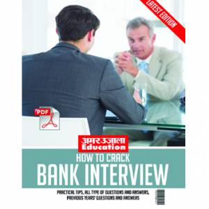 E-Book How to Crack Bank Interview