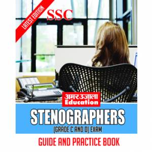 SSC Stenographers Grade 'C' and 'D' Exam 2018