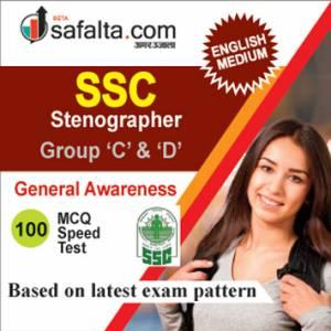 Buy General Awareness Speed Test for SSC Stenographer Exam 2018 @ Safalta.com