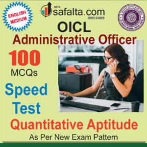 Buy Quantitative Aptitude Speed Test for OICL-Administrative Officer @ Safalta.com
