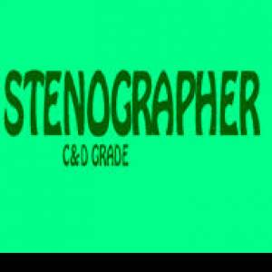Candidates should know how to prepare for SSC Stenographer Grade C and D Exam.