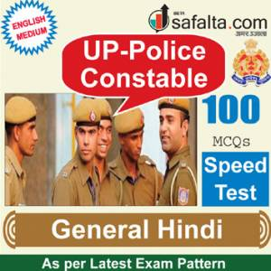 Buy 100 Mcq General Hindi for UP police Constable @ safalta.com
