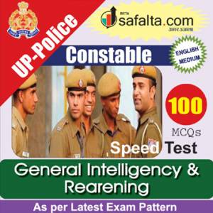 Buy 100 Mcq General Intelligence & Reasoning for UP police Constable @ safalta.com
