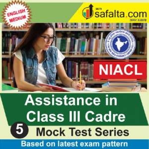 NIACL Assistant In Class III Cadre Exam 05 Mock Test Series in English